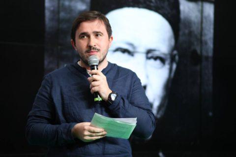 Вечер нижегородских татар в «Шатре Рамадана».