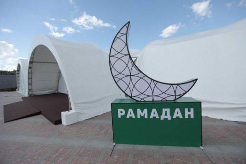 Торжественное открытие XII «Шатра Рамадана»