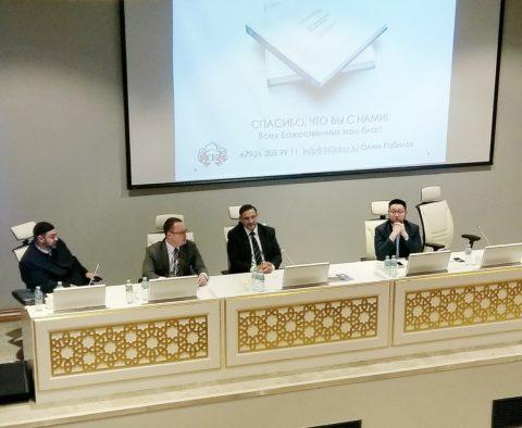 Автор бестселлера об Исламе посетил Москву