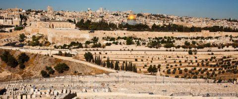 Иерусалим – первая кибла ислама