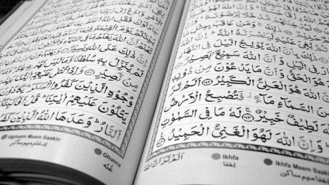 Упоминание мечеть аль-Акса в Коране