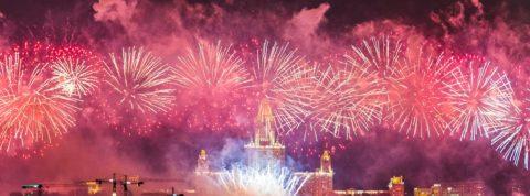 От имени Духовного Управления мусульман Москвы поздравляем с Днем города!
