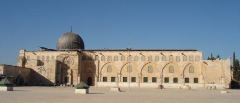 Мечеть аль-Акса во времена Посланника Аллаха (мир ему) и после его смерти