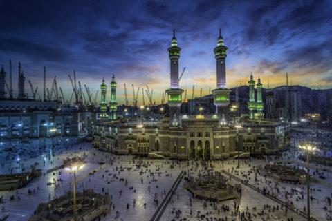 От имени Духовного Управления мусульман Москвы поздравляем мусульман с наступлением нового 1439 года по хиджре!