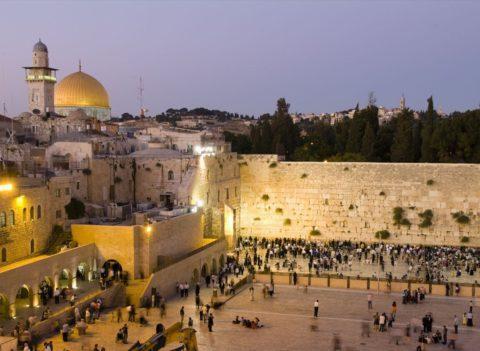 Значение Палестины и Иерусалима