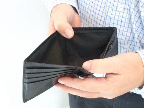 """""""Кто есть банкрот?"""""""