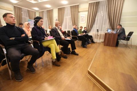 Курсы повышения квалификации стартовали в КЦ «ДАР»