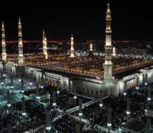 От имени Духовного Управления мусульман Москвы поздравляем с наступлением месяца Раббиуль-авваль!