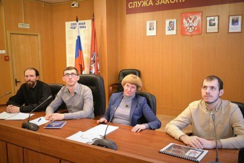 В Москве прошла видеоконференция посвященная проблеме образования в сфере противодействия распространению идеологии экстремизма и борьбе  с проявлением терроризма.