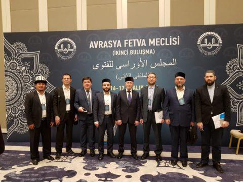 В Стамбуле прошло заседание Совета по фетвам евразийского исламского союза.
