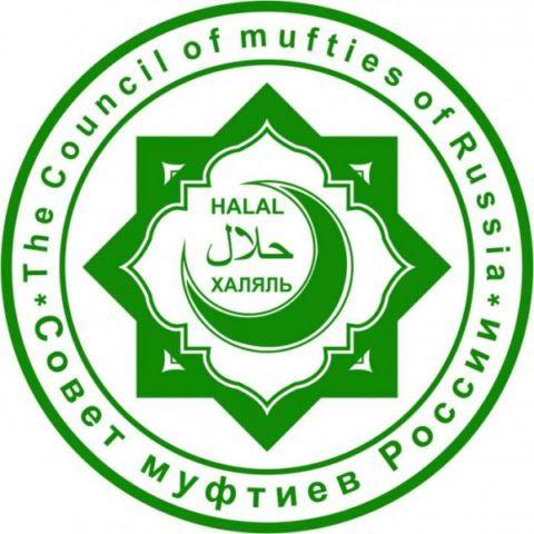 Обеспечим новые возможности для выхода с высококачественной продукцией «Халяль» на рынок Королевства Саудовской Аравии