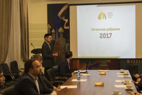 В Москве состоялось заседание съезда централизованной религиозной организации «Духовное управление мусульман города Москвы»