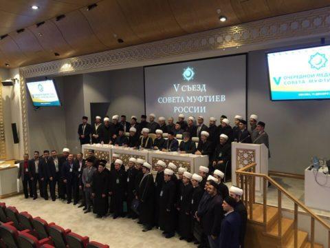 Избран Президиум Совета муфтиев России