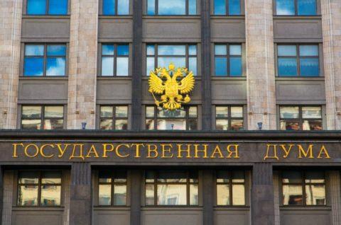 Муфтий Москвы принял участие в заседании «круглого стола» Комитета Государственной Думы РФ