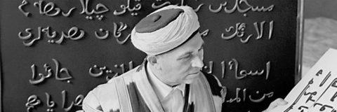 20 января в Московской Соборной мечети откроется выставка, посвященная имаму-хатыбу Ахметзяну Мустафину