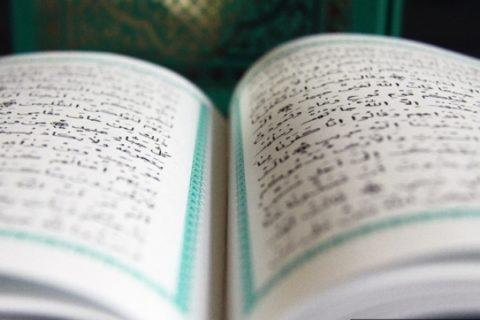 В каком переводе на русский язык наиболее точно передается смысл Корана?