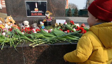 Благотворительный фонд «Закят» объявил сбор средств для пострадавших в Кемерово
