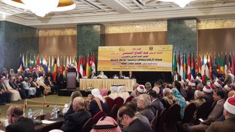 Муфтий Москвы принял участие в международной конференции Высшего совета по делам ислама