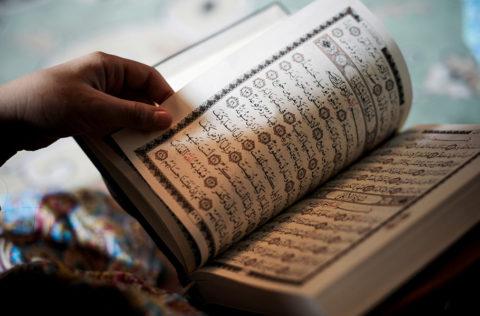 «Коран является исцелением и милостью для верующих…»