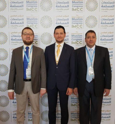 Муфтий Москвы принял участие в международной конференции в Абу Даби