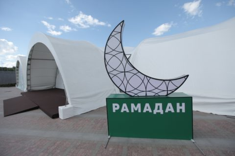 Шатер Рамадана — 2018