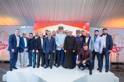 Вечер Северной Осетии-Алании в «Шатре Рамадана»