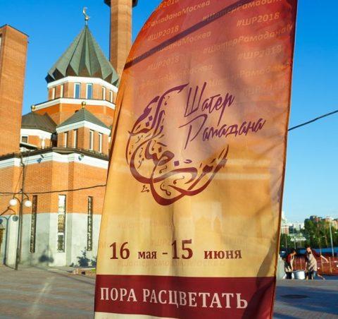 Вечер Кыргызстана в Шатре Рамадана