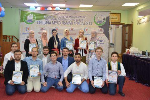 Городская олимпиада учащихся исламских учебных заведений г. Москвы