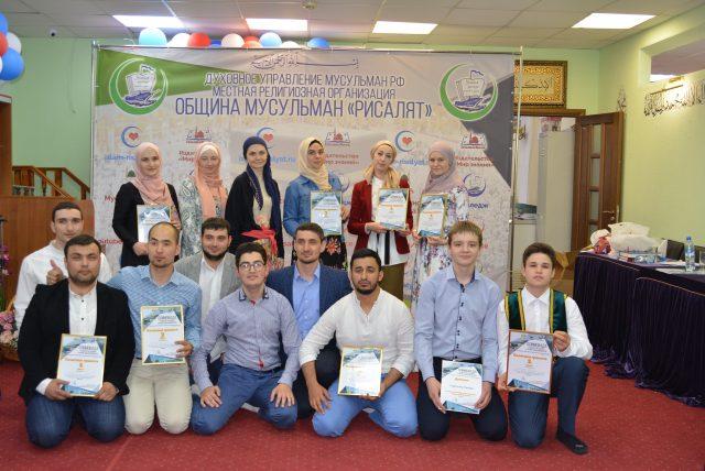 городская олимпиада учащихся исламских учебных заведений Москвы