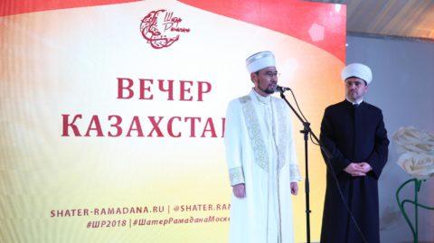 В «Шатре Рамадана» состоялся вечер Казахстана