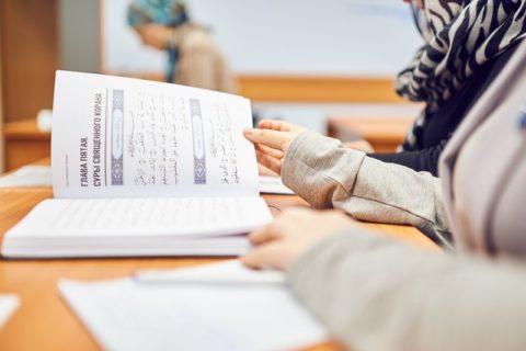 В КЦ «Дар» подвели итоги прошедшего учебного года