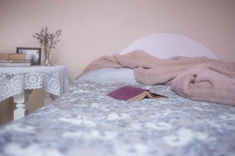 Молитва, читаемая перед отходом ко сну