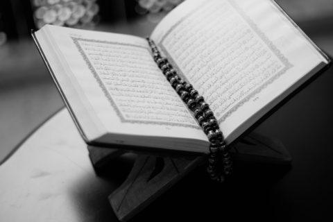 Вера в милость Аллаха