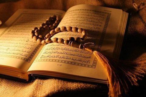 """""""Я не видел никого прекраснее, чем посланник Аллаха…»"""
