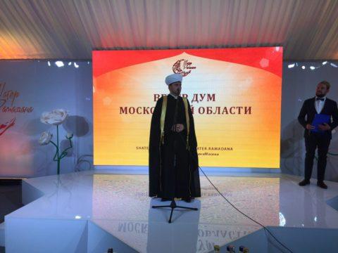 Вечер Духовного Управления мусульман Московской области в Шатре Рамадана