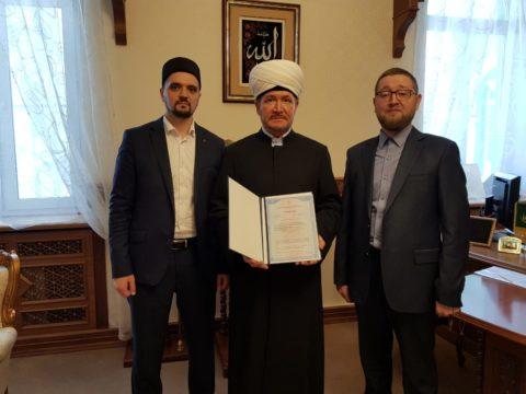 Московский исламский колледж получил бессрочную лицензию на осуществление образовательной деятельности