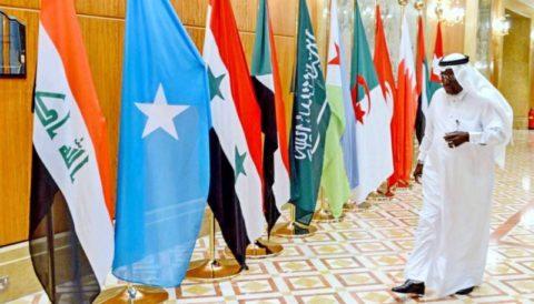 В Москве состоится VI международный форум «Общественный диалог: Россия и Арабский мир»