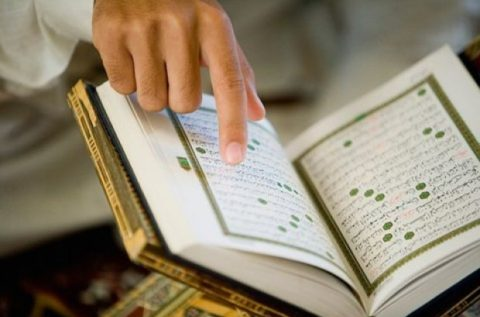 Выпускник МИИ занял 2 место на конкурсе чтецов Корана в Хорватии