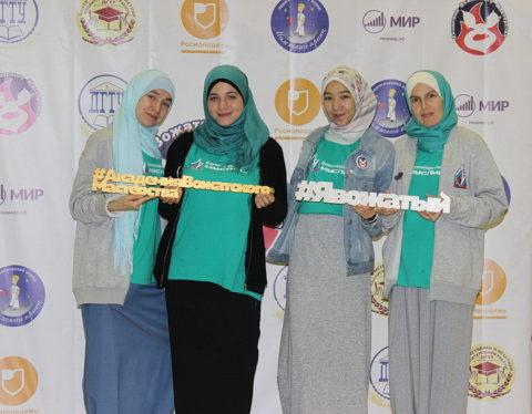 Всероссийский мусульманский лагерь презентовали на Фестивале вожатых