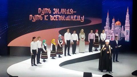 В Москве торжественно отметили 30-летие главного медресе столицы