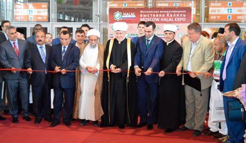 В Москве пройдет IX международная выставка Халяль индустрии Moscow Halal Expo 2018