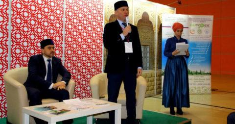Международный Конгресс «Халяль» состоялся в Москве