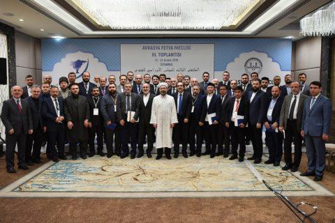 Муфтий Москвы принял участие в заседании Евразийского исламского совета по фетвам