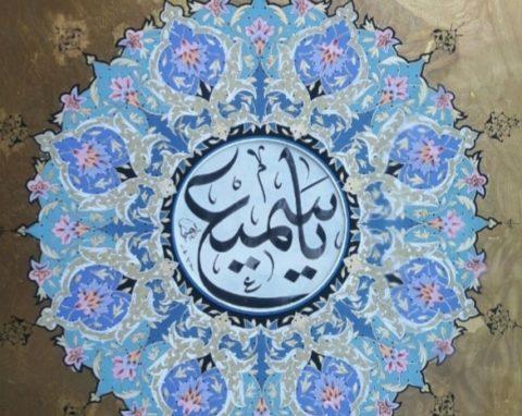 В КЦ «Дар» откроется выставка иранской каллиграфии «Бисмилля»