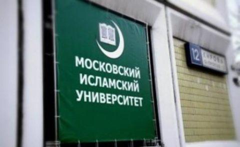 В Московском исламском институте прошла благотворительная акция в память о Кериме Керимове