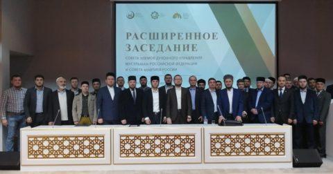 Открытие расширенного заседания Совета улемов ДУМ РФ и СМР