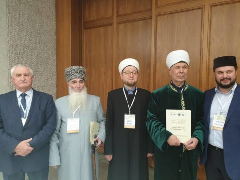 В Москве состоялось открытие конференции «Ислам – послание милости и мира»