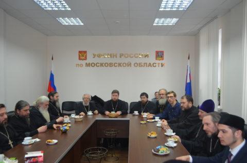 Представитель ДУМ Москвы принял участие в практическом семинаре УФСИН