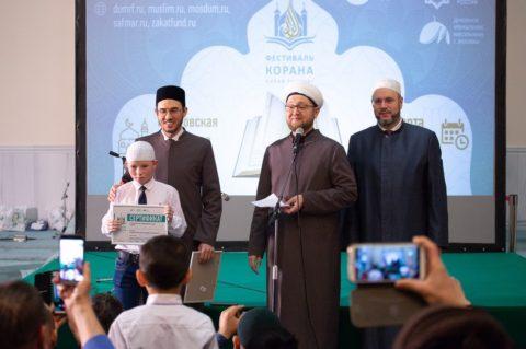 В Московской соборной мечети состоялся фестиваль Корана (ФОТО)