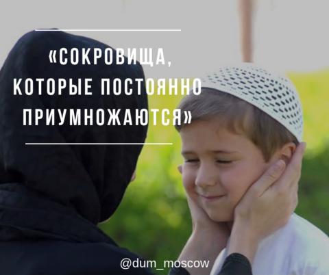 Али ибн Абу Талиб о детях